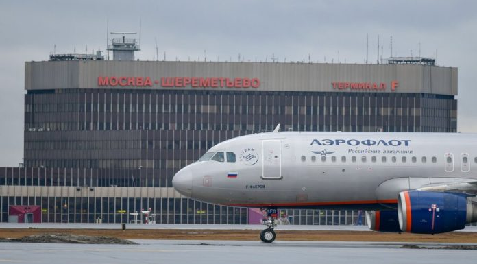 """Unknown """"mined"""" all the planes in the Sheremetyevo"""