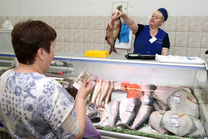 Which fish fell last week in Russia