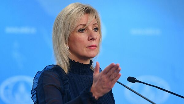 Zakharova called the country where it remains the largest number of Russians
